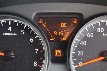 今朝の気温.jpg