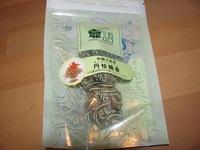 工芸茶1.jpg